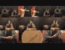 【和太鼓と篠笛で】ゆるキャン△ED「ふゆびより」【叩いてみたの】 thumbnail
