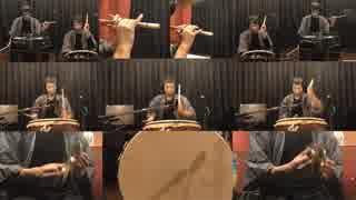 【和太鼓と篠笛で】ゆるキャン△ED「ふゆびより」【叩いてみたの】