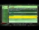 NGC『GUILTY GEAR Xrd REV 2』生放送 第4回 2/9