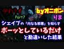 【協力実況】ホラー鬼ごっこゲーをプレイ!Part7【Dead by Daylight】