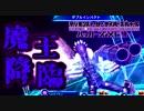 【ハッカーズメモリー】暴食の魔王ベルゼブモン降臨!#61【デジモン】