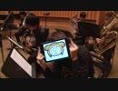【ポプテピピックOP】POP TEAM EPIC 吹奏楽で演奏してみた【あきすい!】
