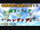 【ポケモンUSM】リーフィアと勝利を積み上げるシングルレート#16【15xx】
