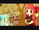 【Machinarium】琴葉姉妹と機械の街 Part8
