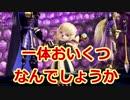 【ディシディア】 初めて触ったDDFF NT #22