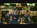 陸上自衛隊第12音楽隊 第54回定期演奏会 ファゴットコンチェルト