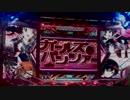 【パチンコ】CRガールズ&パンツァー46回戦目