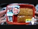 第65位:【NWTR料理研究所】うな次郎を使った3品 thumbnail