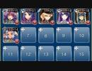 【復刻】闇ギルドの召使い 船上の銃撃戦 素コストSL1 ☆3 thumbnail