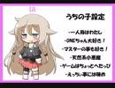 【IA】添い寝ボイス【CeVIO】ShortVer