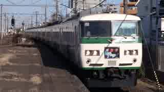茅ヶ崎駅(JR東海道本線)を通過・発着する列車を撮ってみた