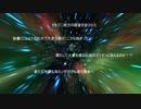 【改造ポケモン】第0話秘書Cの壮大なるセトグニ調査の旅【導入話】