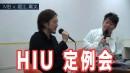 【HIU】堀江さんもモデルを担当したZOZO SUITってどうなんだろか。