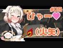【OИE実況】ゾンビとメイドは萌えルンです!#09【7DTD】