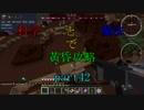 【Minecraft】科学と魔法で黄昏攻略part42