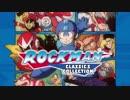Nintendo Switch『ロックマン クラシックス コレクション 1+2』プロモーション映像