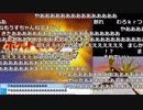 【ch】うんこちゃん『ポケモンセンターマジで廃止のお知らせ (4周目)』 part1【2018/02/17】