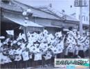 【沖縄の声】沖縄の祖国復帰と日の丸、修学旅行で反基地・反日教育[H30/2/20]
