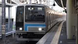 茅ヶ崎駅(JR相模線)を発着する列車を撮ってみた