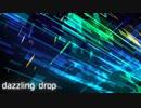 ホモと見るdazzling drop.remmuh