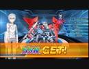 スーパーロボット大戦X-Ω [スパクロ] とある魔術の電脳戦機 コラボ参戦イベント 5 [実況]