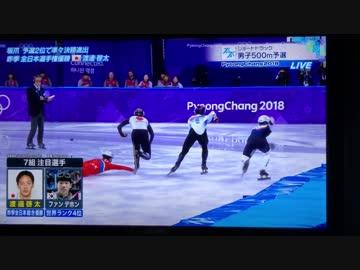 2018年平昌オリンピック ショー...