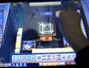 【MJ】 MJ Arcade Katsu.SがR2500を目指す 020【MJAC】