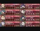 【御城プロジェクト:RE】 天下統一 魔王降臨 ~和泉~ 難