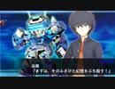 【スパクロ】スーパーロボット大戦X-Ω とある魔術の電脳戦機参戦イベント後編