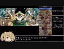 PS4版DQ3RTA 2:20:44 part1/たぶん7