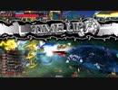 WLW ランクEX01 インファイターフック 対大聖戦