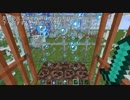 【minecraft】気泡のふしぎ