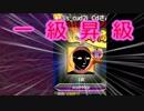 ゆかりXXの将棋ウォーズ実況動画 その10