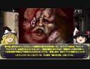 """【ゆっくり解説】バイオハザード『死にたいと願う』実験体""""彼女""""の奇怪な行動とは… biohazard バイオヴィレッジ バイオハザードRE2"""