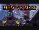 【MHW】世紀末的カオス4人衆が実況!飛べパオウルムー編【モンハンワールド】