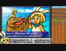 【RTA】ラミィの大冒険2 0:12:37 Part1/1