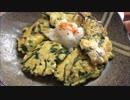 荒谷竜太の節約豆腐レシピ★豆腐とニラのお焼き