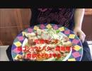 荒谷竜太の料理簡単レシピ★厚切りベーコンとじゃがいものチーズ焼き
