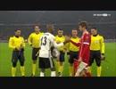 17-18UEFACL [ベスト16・1stレグ] バイエルン・ミュンヘン vs ベシクタシュ thumbnail