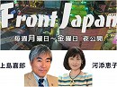 【Front Japan 桜】朝日新聞に見る思想改造の完成形 / 日本は観光立国になれるのか?中国マネーに頼ると…[桜H30/2/21]