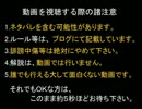 【DQX】ドラマサ10の強ボス縛りプレイ動画 ~天地雷鳴士 VS 天魔~