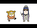 ポプテピピック #8「飯田橋の昇竜 ~復讐のピピ~」