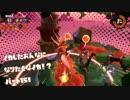 【Splatoon2】イカした女になりたくなイカ!? Part.151【実況】