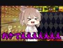 暇だから 将棋をしよう ささらちゃん #1 thumbnail