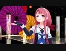 【MMD/艦これ】 江風でヒバナ 【1080p】