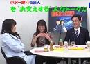 """先行配信 #32-①【小沢一郎vs菅直人を""""お支えする""""人々トーク】"""