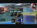 【CANNON BALLERS】IIDX AIR RACE&STEPUP【music select】