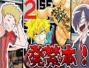第31位:【解説】教えて!発禁本の世界! thumbnail