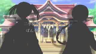 【UTAUカバー】 嗚呼、素晴らしきニャン生 【二季第三形態立ち絵配布】 thumbnail