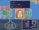 いたスト2プレイ トーナメント1回戦(1/4)